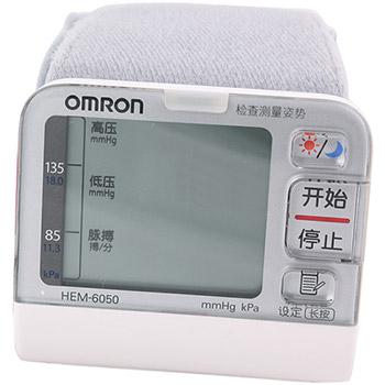 歐姆龍手腕式電子血壓計M-6050