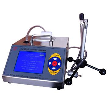 华宇净化光散射激光尘埃粒子计数器悬浮粒子测试仪CLJ-3016L