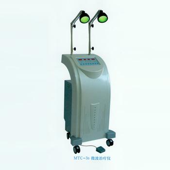 维世康微波治疗仪MTC-3B