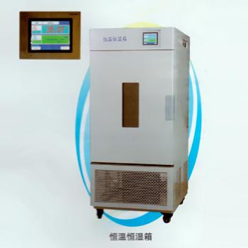 一恒恒溫恒濕箱BPS-50CH