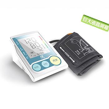中航电子血压计ZH-B11