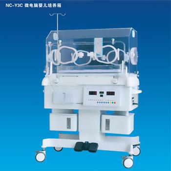 王子嬰兒培養箱NC-Y3C