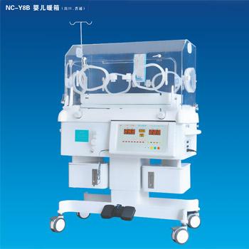 王子婴儿暖箱NC-Y8B型