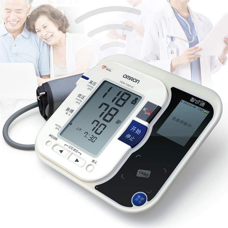 歐姆龍智能電子血壓計HEM-7080 IC 智診通
