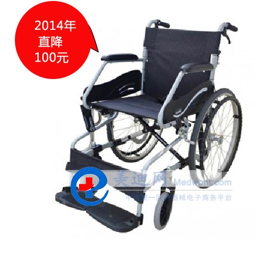 康揚輪椅車SM-150F22型