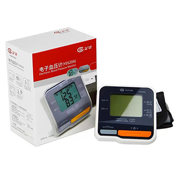 魚躍電子血壓計YE-620A