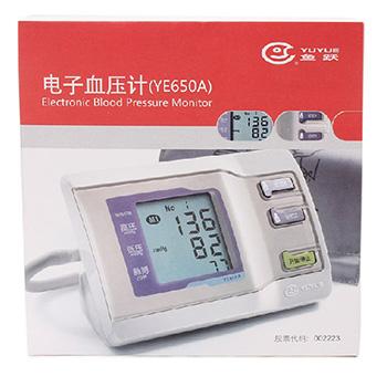 魚躍電子血壓計YE-650A