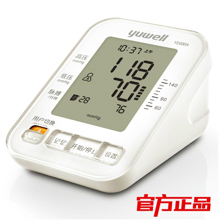魚躍電子血壓計YE-680A型