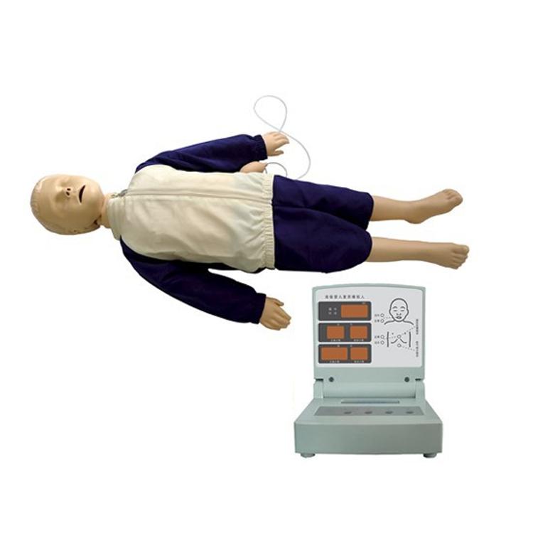 高級電腦兒童心肺復蘇模擬人(帶考核功能)BIX-CPR170