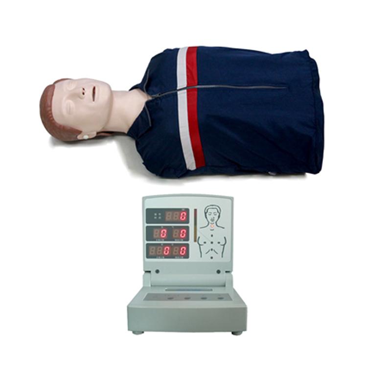 半身电脑心肺复苏模拟人(语音提示、数字计数显示)BIX-CPR230