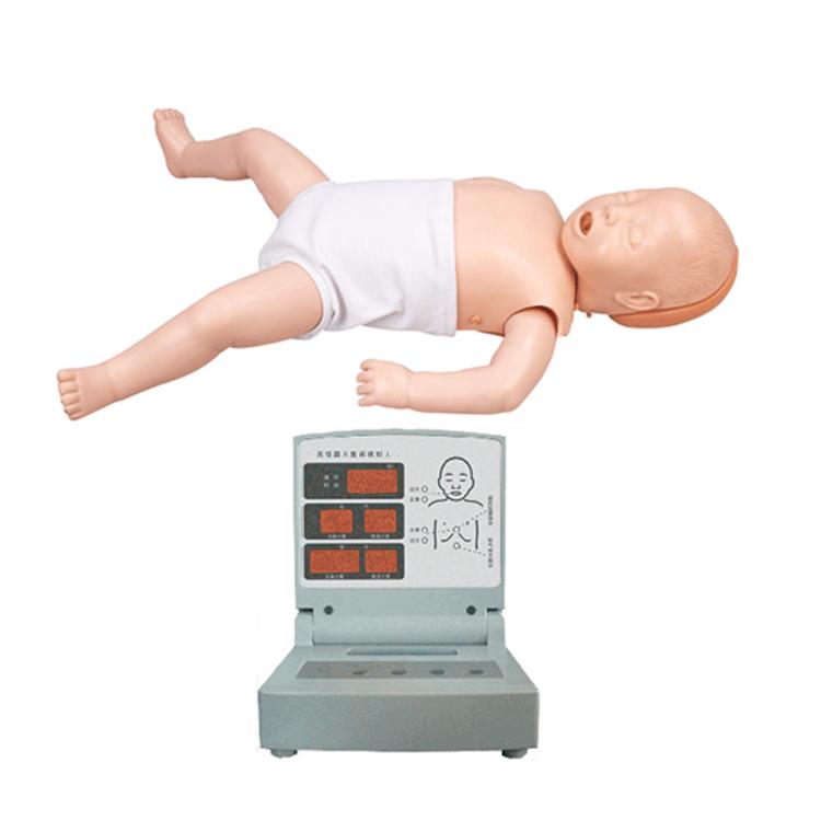 高级电脑婴儿心肺复苏模拟人BIX-CPR160