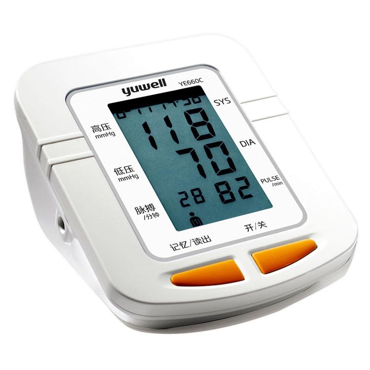 鱼跃电子血压计YE-660C