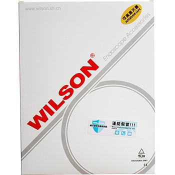 威尔逊软性内镜爪形异物取出钳WF-2421GM3G