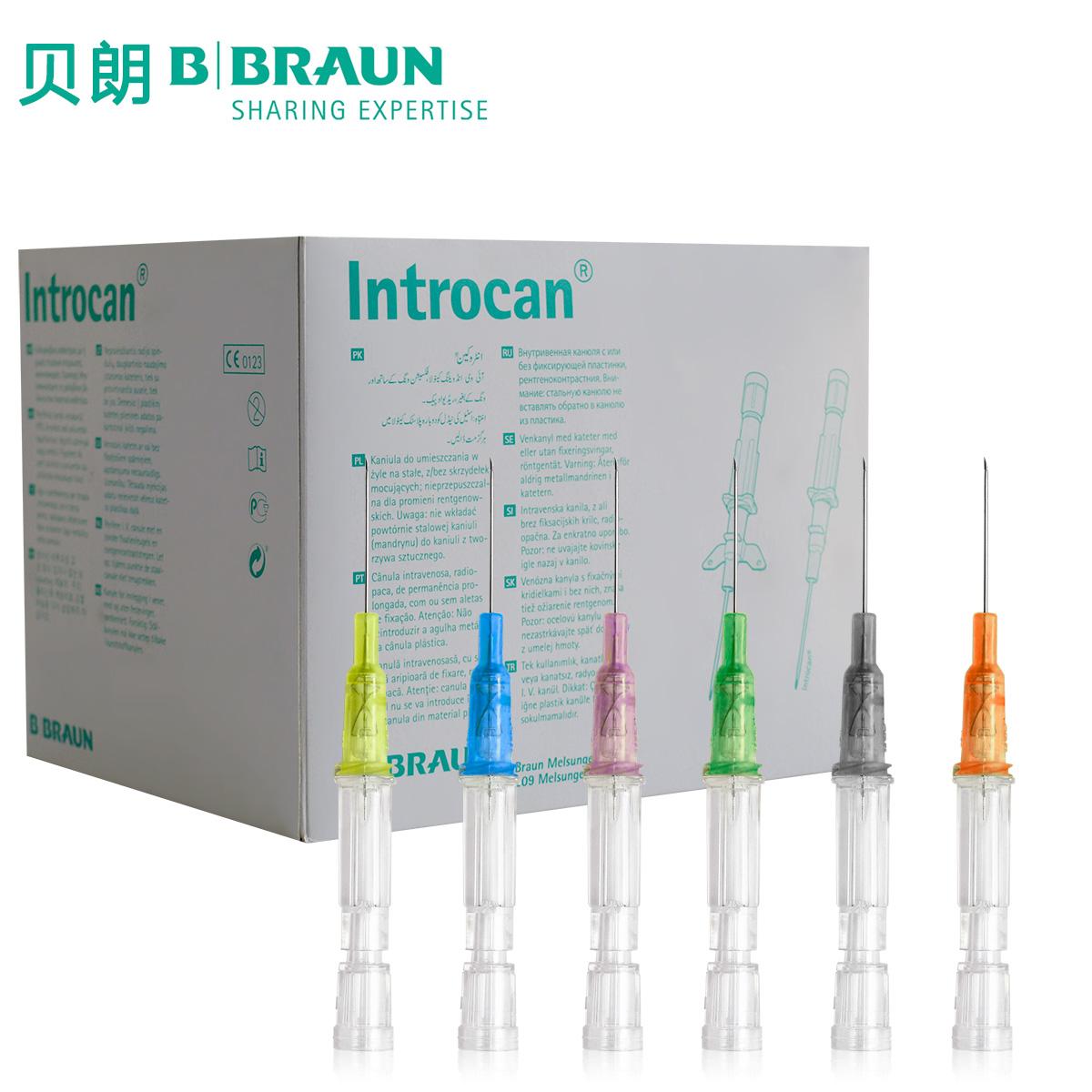 德國貝朗動靜脈留置針Introcan 英初康