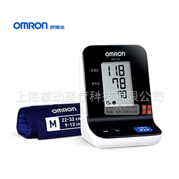 欧姆龙医用电子血压计HBP-1100