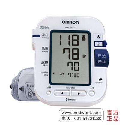 欧姆龙无线通信血压计HEM-7081-IT