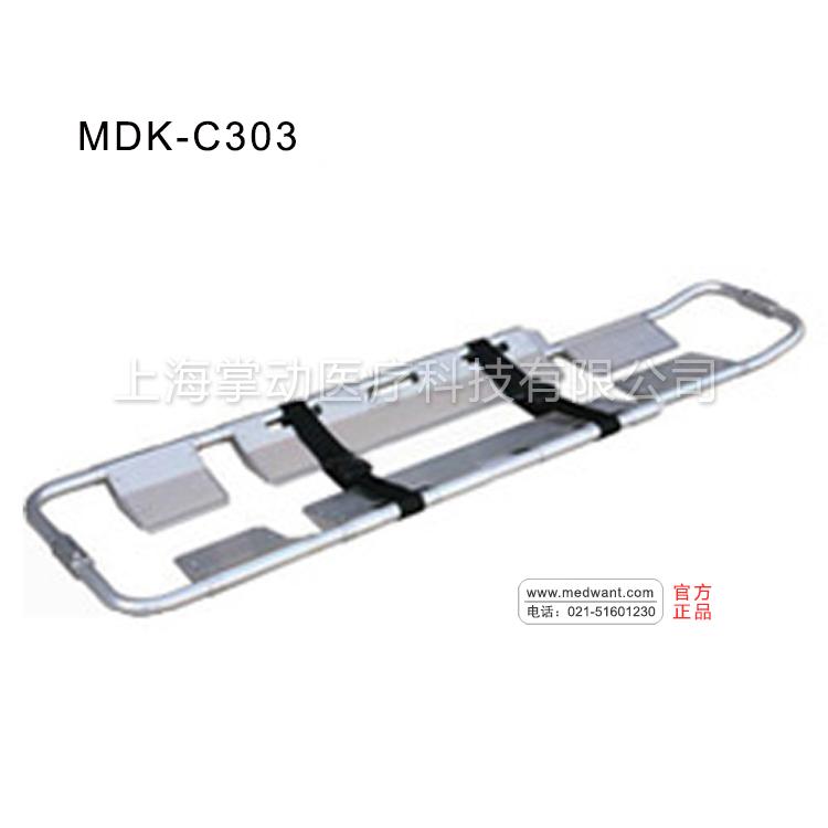 麥迪金鋁合金鏟式擔架C303
