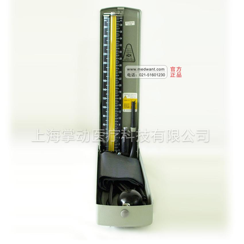 上海玉兔台式血压计XJ11D型