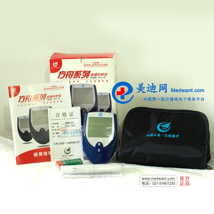江航血糖儀一臺(普通)ZSG-700