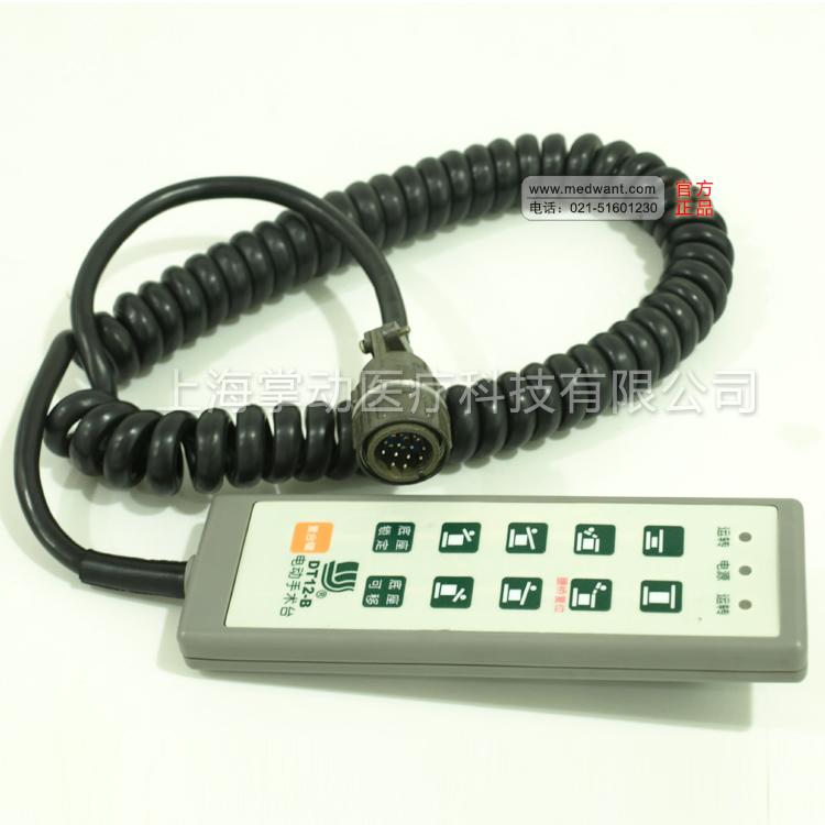 益生電動手術臺配件遙控器DT12-B型