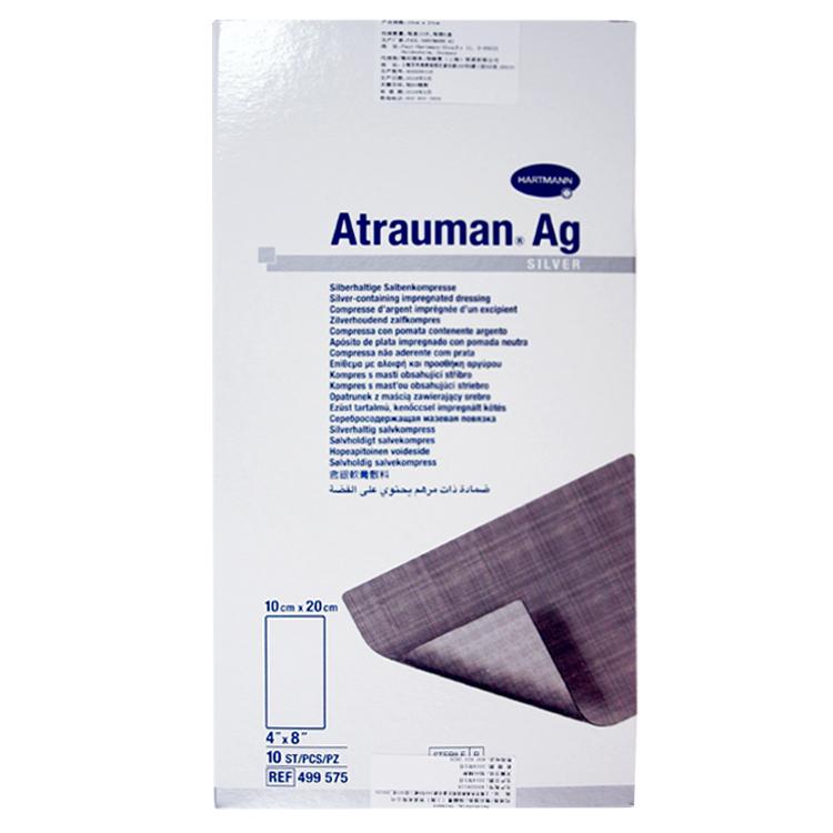 德国保赫曼德湿银含银伤口敷料Atrauman AG st