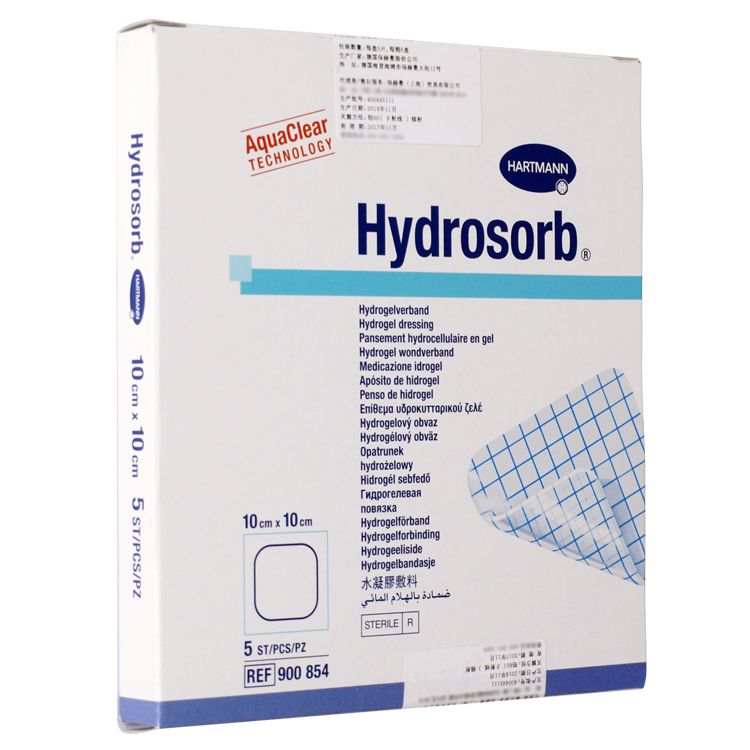 德國保赫曼德濕舒水凝膠傷口敷料Hydrosorb