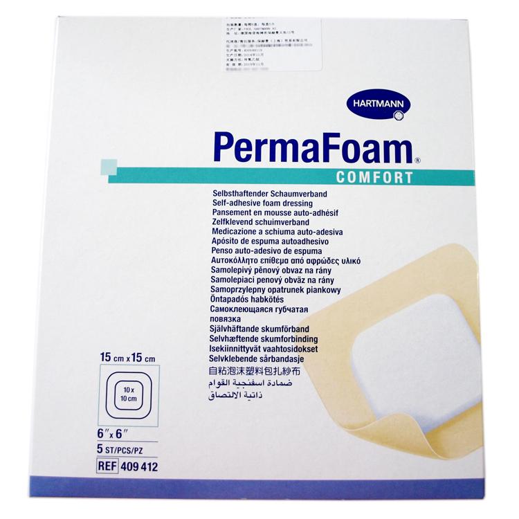 德国保赫曼德湿肤泡沫伤口敷料 PermaFoam Comfort