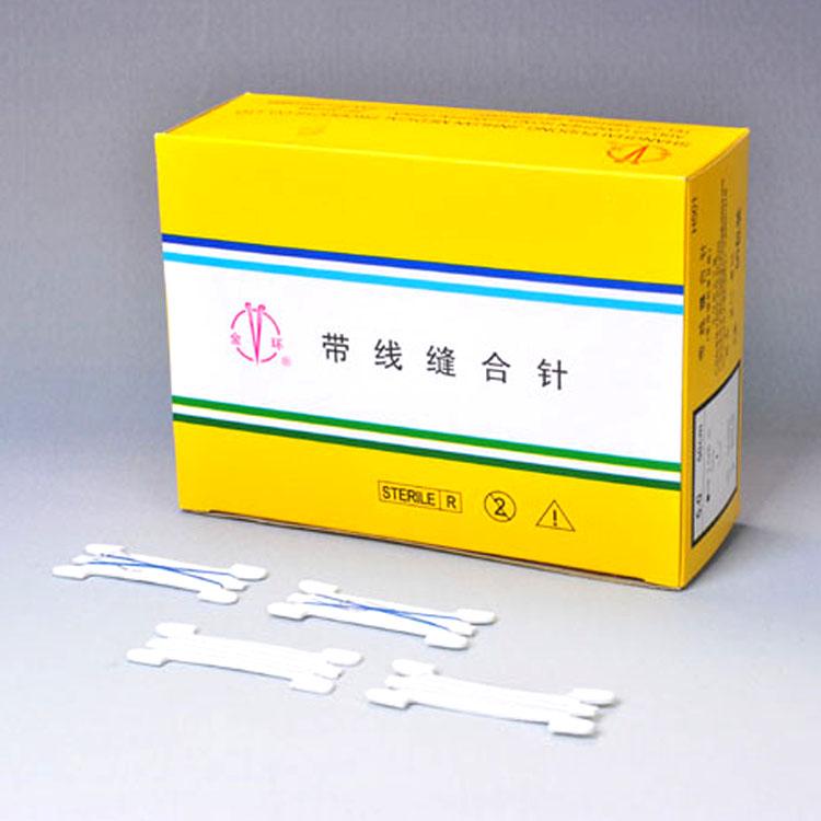 金環帶線縫合針(醫用錦綸單絲線)(整形、美容專用)HM607