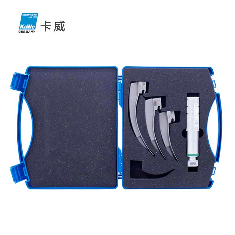 KaWe 德國卡威內嵌式光纖喉鏡Macintosh葉片