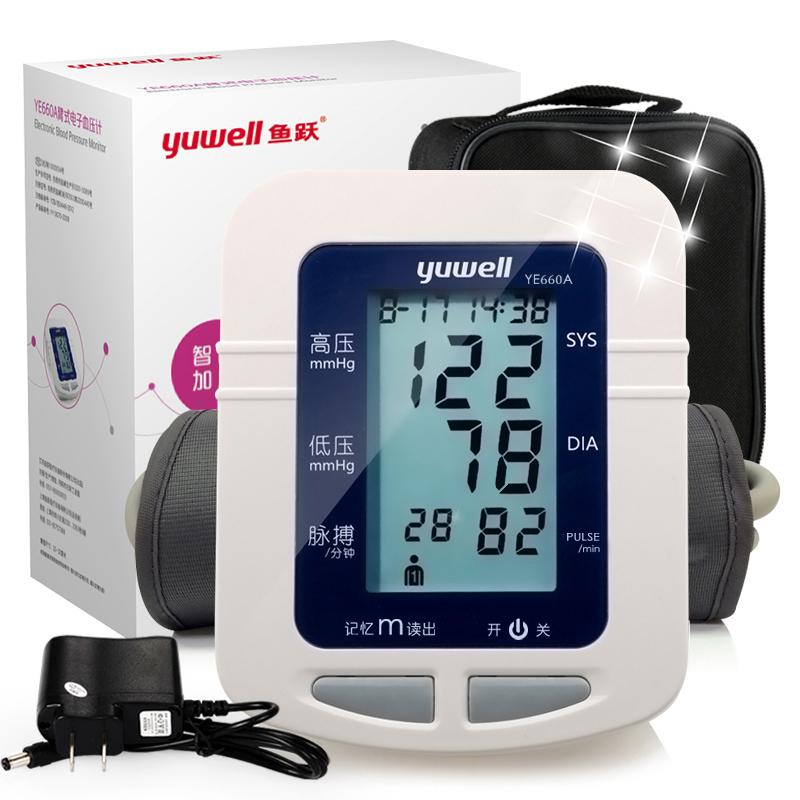 鱼跃电子血压计YE-660A型