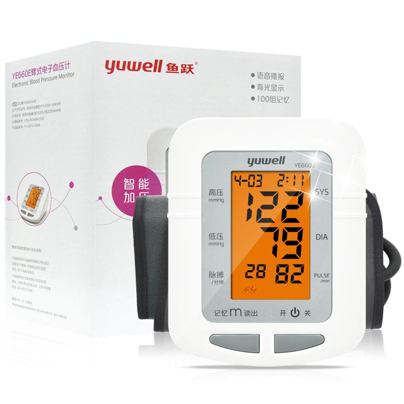 鱼跃电子血压计YE-660E