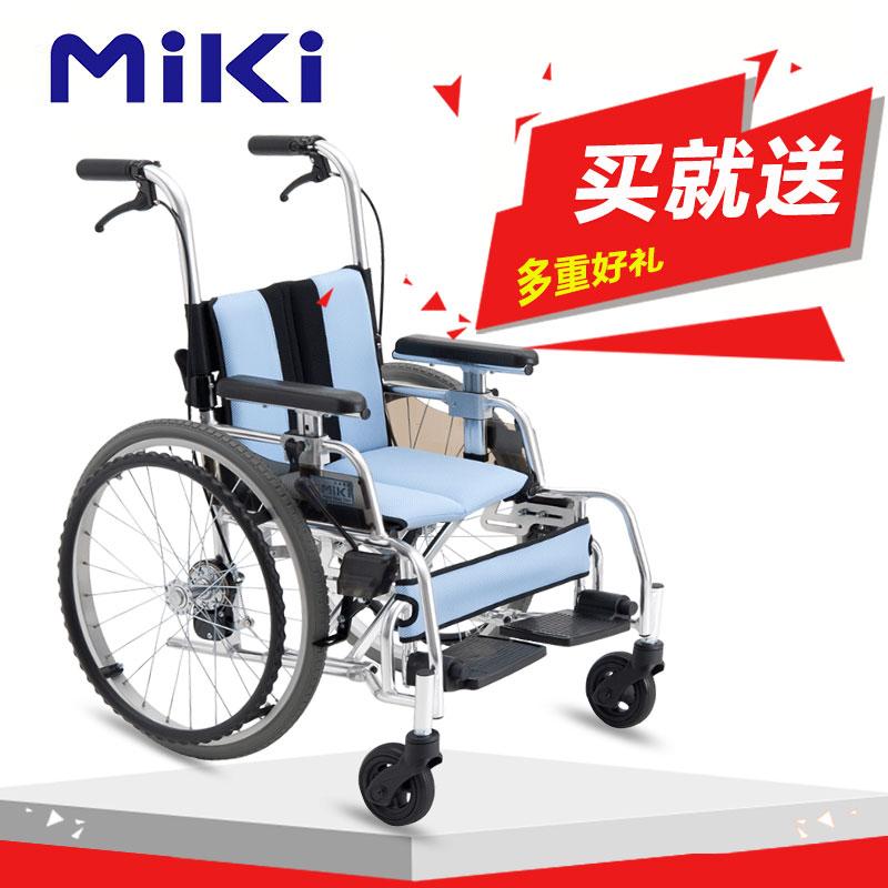 Miki 三贵轮椅车MUT-1ER