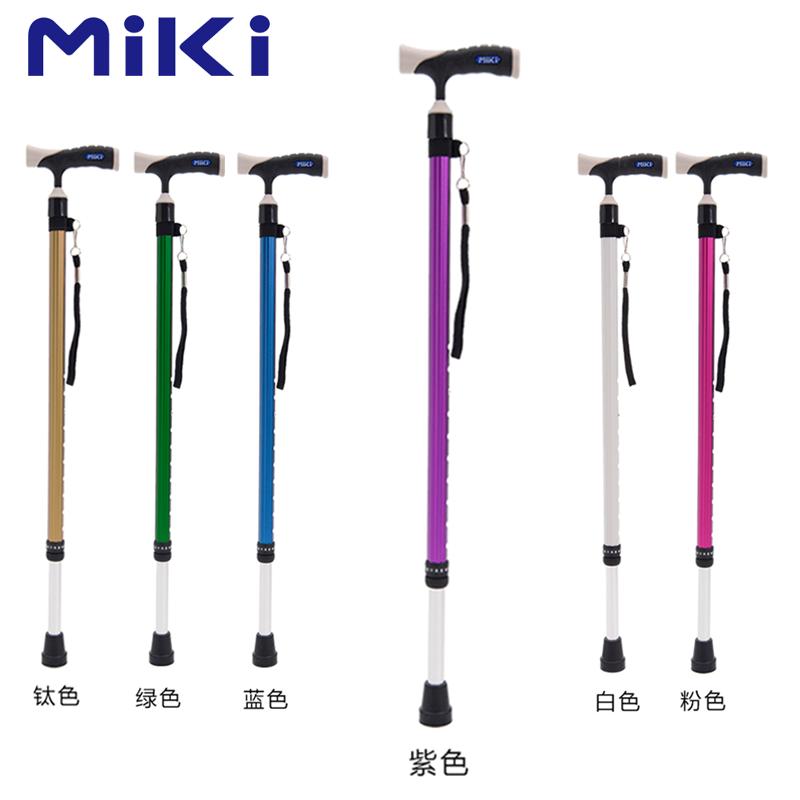 Miki 三贵伸縮拐MRT-013(紫色细)