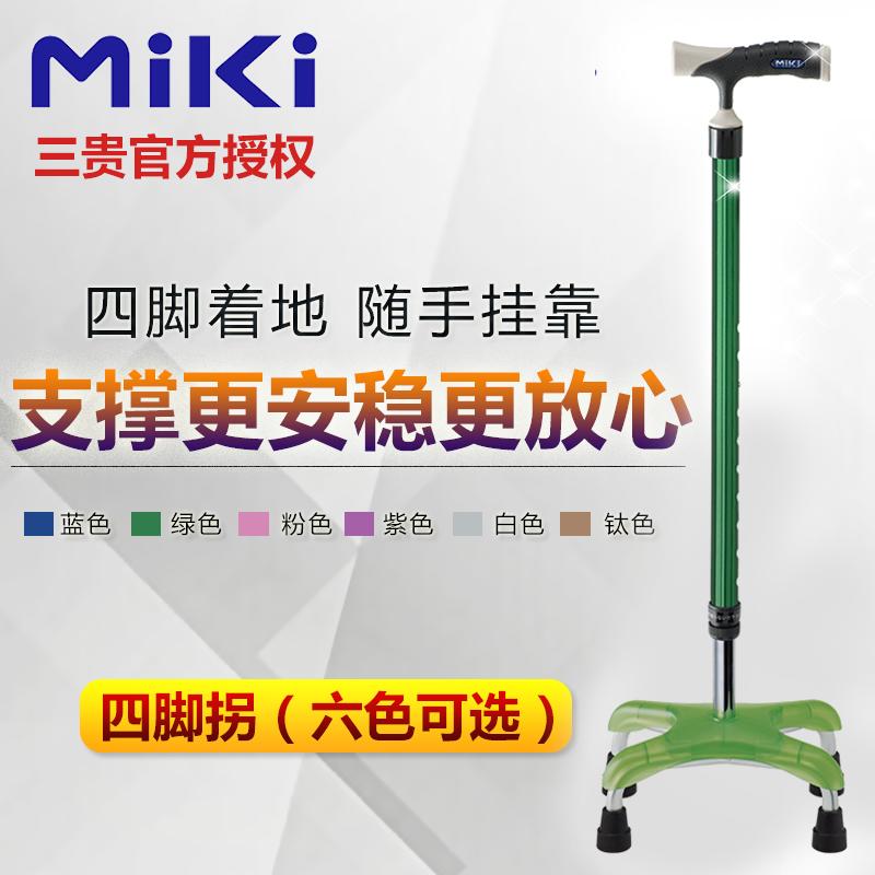 Miki 三貴四腳拐綠色