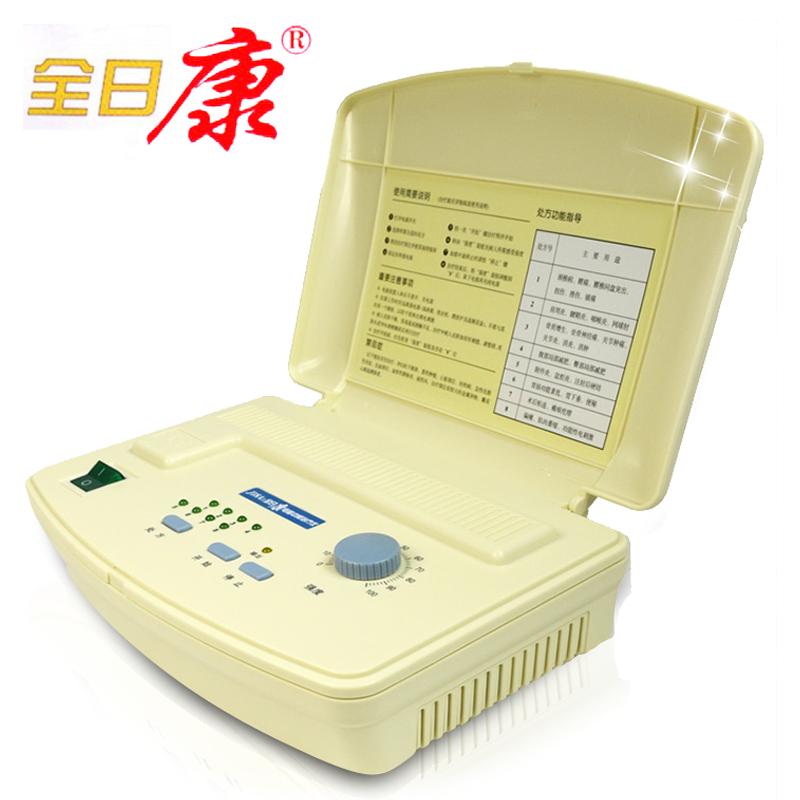 全日康電腦中頻治療儀J18A1型