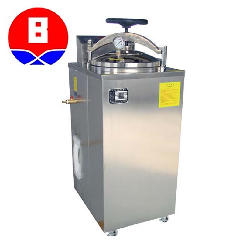 上海博迅不銹鋼立式壓力蒸汽滅菌器YXQ-LS-75G