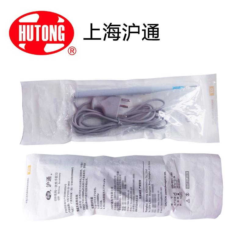 沪通GD350-GSD一次性手控刀