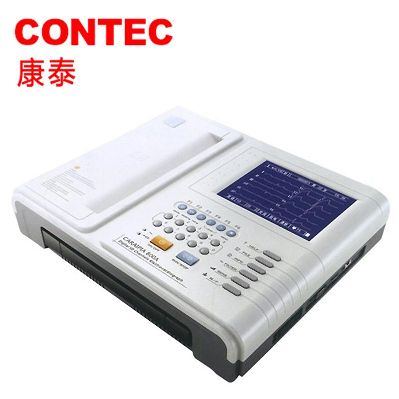 CONTEC 康泰心电图机ECG1200G