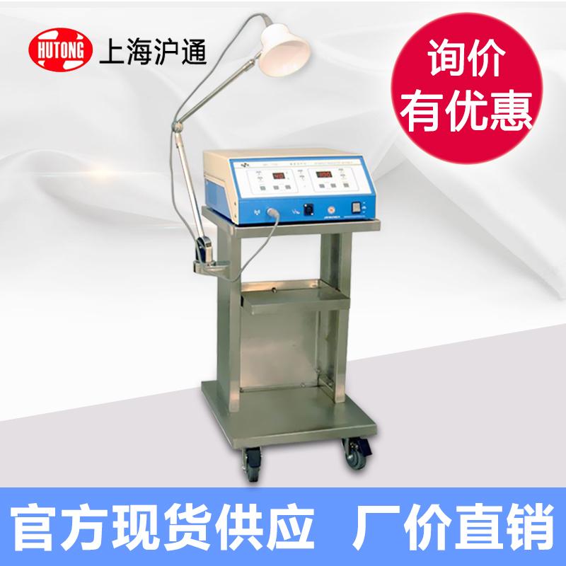 沪通微波治疗仪WL-100
