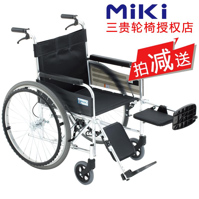 Miki 三貴輪椅車MPTE-43型 黑色