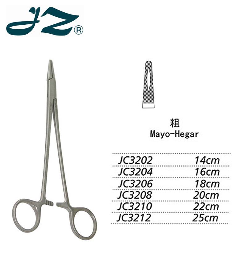 金鐘無鍍層持針鉗JC3206