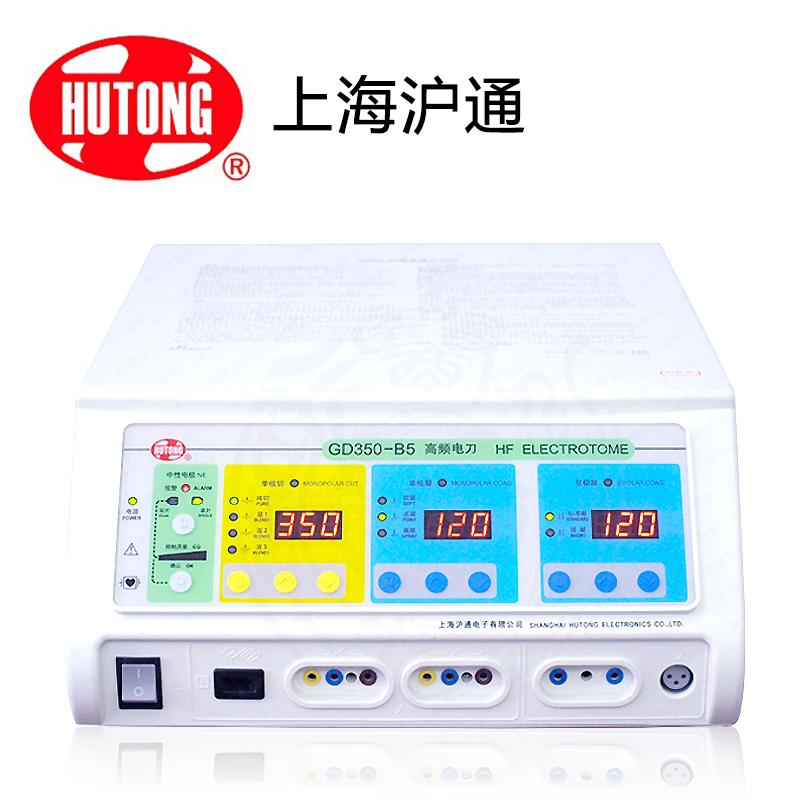 沪通高频电刀GD350-B5