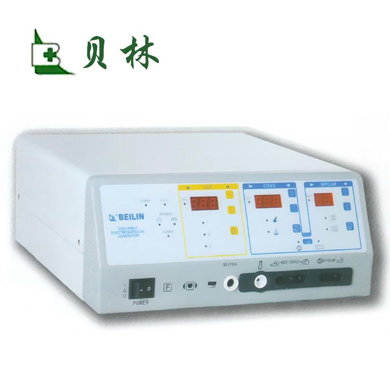貝林高頻電刀DGD-300B-2
