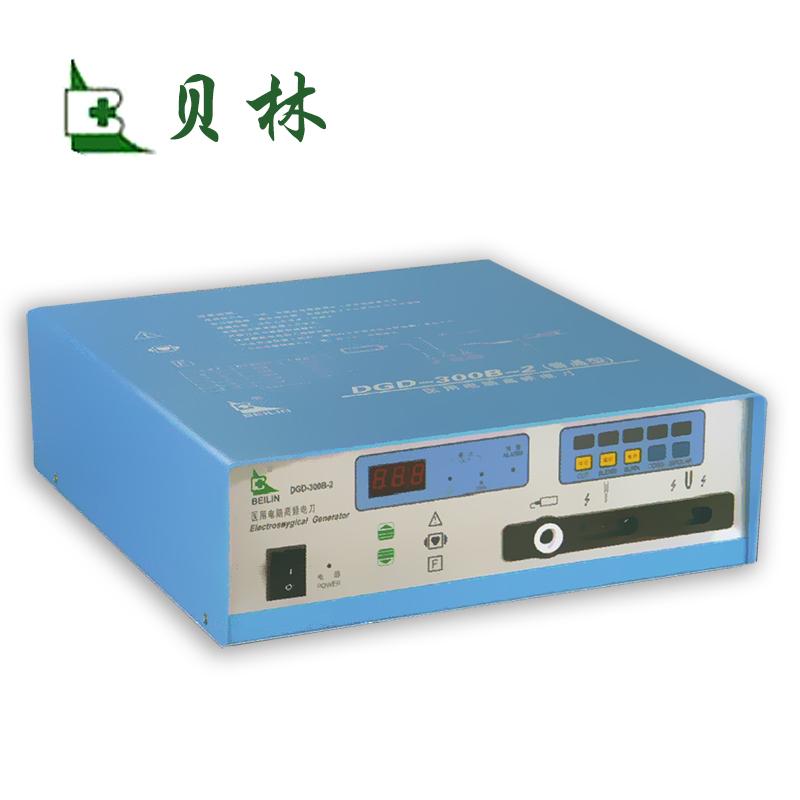贝林高频电刀DGD-300B-2