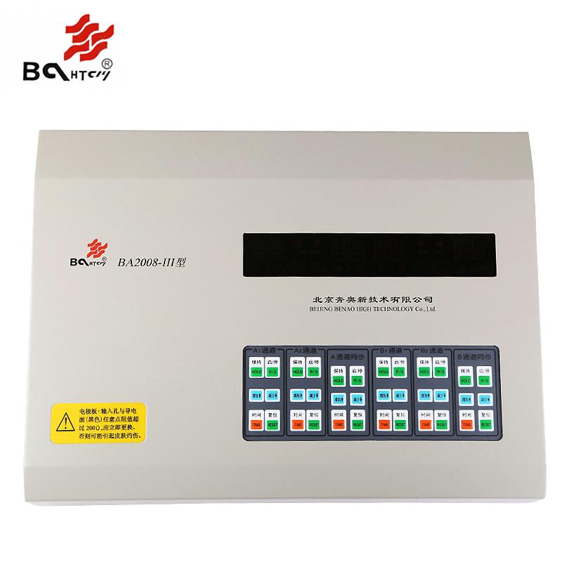 奔奧電腦中頻治療儀BA2008-III
