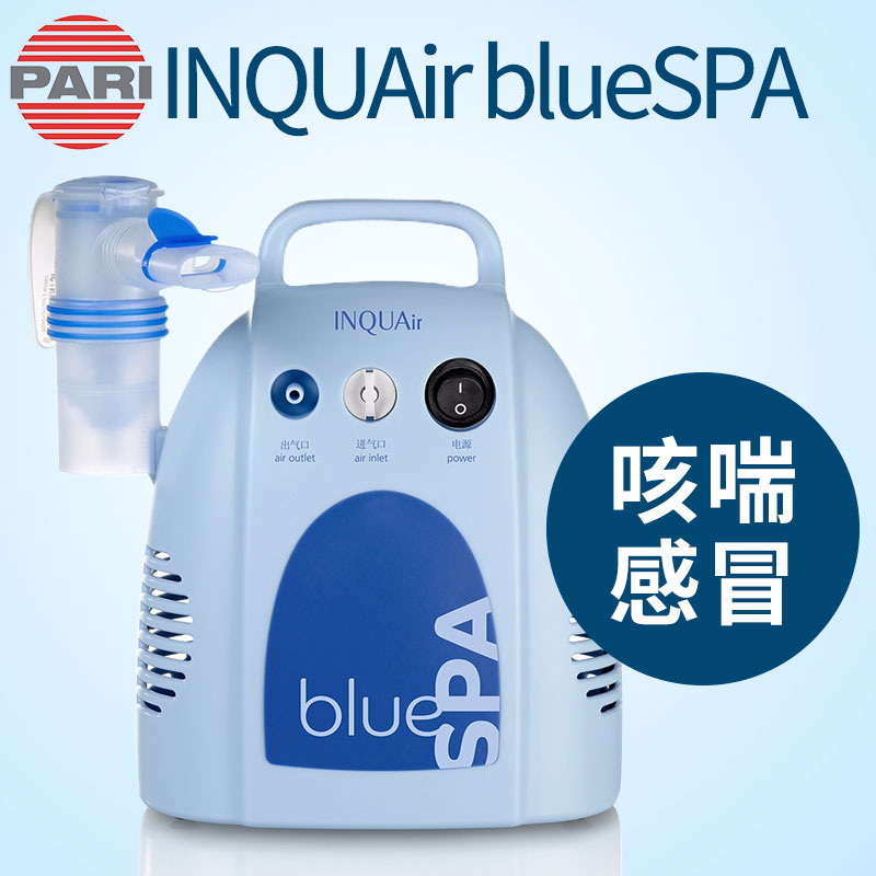 德國 INQUAir blueSPA霧化器ANBB26024