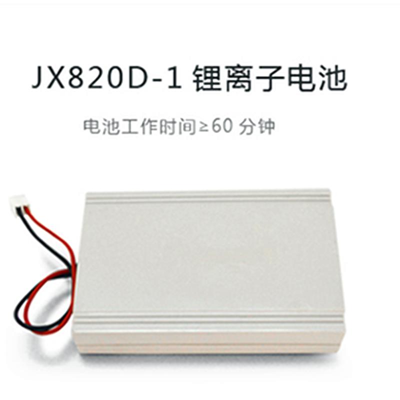 斯曼峰吸引器配件:电池jx820d