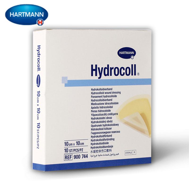 德國保赫曼德濕可水膠體傷口敷料Hydrocoll