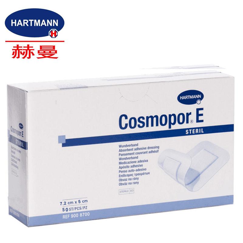 德國保赫曼妙貼無菌創口敷貼Cosmopor E