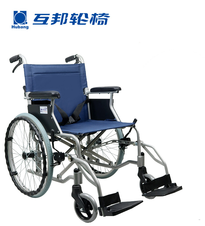 上海互邦轮椅车HBL35-SJZ20